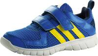 ADIDAS Kinder Trainingsschuhe »STA Fluid 3«